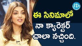 నాకు ఈ సినిమాలో నా క్యారెక్టర్ చాలా నచ్చింది. - Kajal Aggarwal || Talking Movies With iDream - IDREAMMOVIES