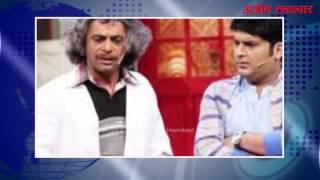 मुंबई : शो में मेरे वापिस जाने की खबर अफवाह है - सुनील ग्रोवर