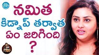 నమిత కిడ్నాప్ తర్వాత ఏం జరిగింది ? - Namitha & Veera || Frankly With TNR || Talking Movies - IDREAMMOVIES