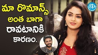 We Both Are Emotionally Connected With Each Other - Nenu Sailaja Jaya Harika |Soap Stars With Anitha - IDREAMMOVIES
