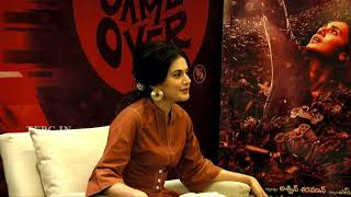 Actress Tapsee Interview About Game Over | TFPC - TFPC