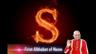Hows your day know according to first alphabet of name | 19th November, 2017 - INDIATV