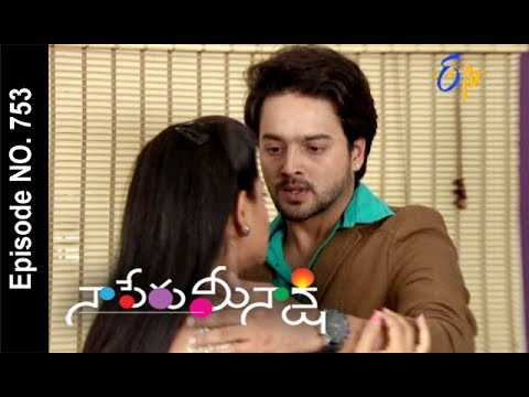 Naa Peru Meenakshi | 21st June 2017 | Full Episode No 753 | ETV Telugu | cinevedika.com