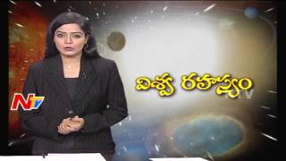 Unbelievable Facts About Our Universe || Special Focus || NTV
