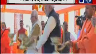 संगम के तट पर प्रयागराज में PM Narendra Modi की महाआरती - ITVNEWSINDIA