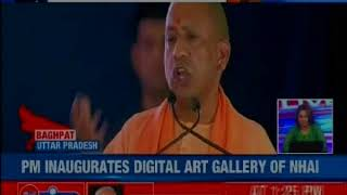 U.P Chief Minister Yogi Adityanath addresses public in Baghpat rally - NEWSXLIVE