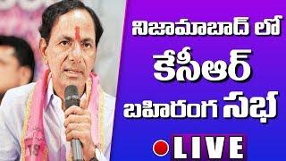 TVNXT Hotshot Live | TRS Praja Ashirvada Sabha In Nizamabad | KCR Speech - MUSTHMASALA