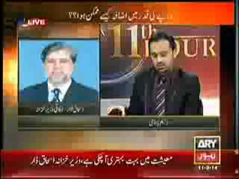 Ishaq dar interview with Waseem Badami