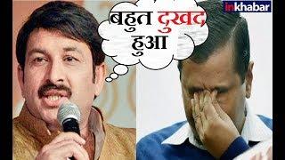 Delhi CM अरविंद केजरीवाल के ऊपर हुए हमले पर मनोज तिवारी का बयान - ITVNEWSINDIA