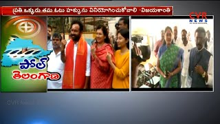 Congress Star Campaigner Vijayashanthi Casts His Vote | Telangana Polls 2018 | CVR News - CVRNEWSOFFICIAL
