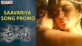 Saavariya Song Promo    Srivalli Movie    Rajath, Neha Hinge    VijayendraPrasad - ADITYAMUSIC