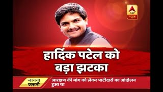 Reshma Patel and Varun Patel, close to Hardik Patel join BJP - ABPNEWSTV