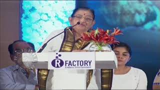 Indian Singer P Susheela Speech About Sridevi | Sridevi Santhapa Sabha - RAJSHRITELUGU