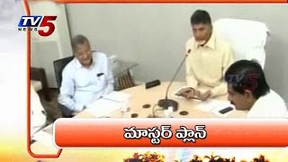 AP CM Chandrababu Master Plan @ 7 AM Highlights : TV5 News - TV5NEWSCHANNEL