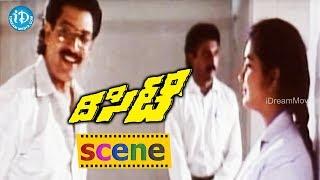The City Movie Scenes - Nizhalgal Ravi Meets Urvashi    Suresh Gopi    Durga - IDREAMMOVIES