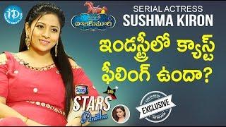 Kathalo Rajakumari Serial Actress Sushma Kiron Full Interview || Soap Stars With Anitha #45 - IDREAMMOVIES