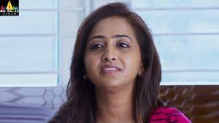 Raja Meeru Keka Movie Lasya and Revanth Intro | Latest Telugu Movie Scenes | Sri Balaji Video - SRIBALAJIMOVIES