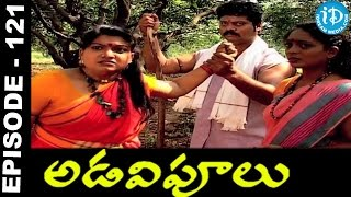 Adavipoolu || Episode 121 || Telugu Daily Serial - IDREAMMOVIES