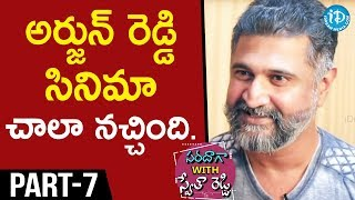 Actor Adithya Menon Interview Part #7 || Saradaga With Swetha Reddy #4 - IDREAMMOVIES