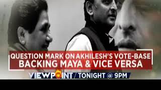 Big Turnaround Challenge: Yadavs Vote For Mayawati, Dalits For Akhilesh | VIEWPOINT WITH BHUPENDRA - IBNLIVE