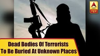 Indian Army changes its strategy; Dead bodies of terrorists to be buried at unknown places - ABPNEWSTV
