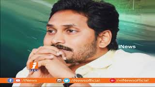 YSRCP Focus On North Andhra For Next Election In AP | iNews - INEWS