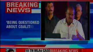 HDK's comment on coalition government in Karnataka, says not sitting idle, using every single minute - NEWSXLIVE