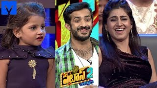 Patas 2 - Pataas Latest Promo - 13th June 2019 - Anchor Ravi, Varshini  - Mallemalatv - MALLEMALATV
