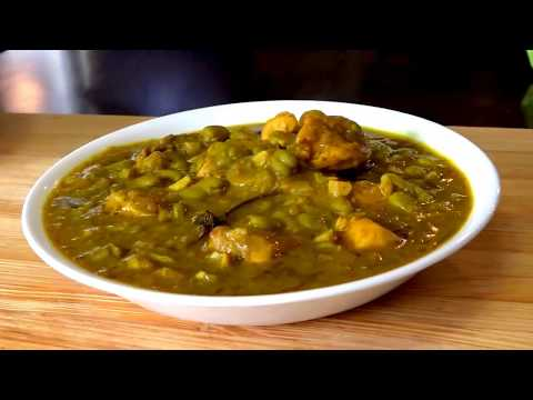 يخني الباقلاء المقشورة بالكاري (يخنة الفول الصفراء) مرقة باكلة Curry Bean Stew
