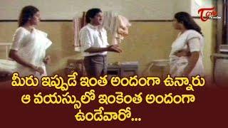 Rajendra Prasad Ultimate Comedy Scenes | April 1 Vidudala | NavvulaTV - NAVVULATV