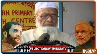 Modi और मुसलमान   UP के मुसलमानों ने काम पर Vote दिया या कौम पर ? - INDIATV