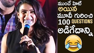 Actress Samantha Funny Speech @ U Turn Movie Trailer Launch | TFPC - TFPC