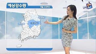 [날씨정보] 07월 16일 11시 발표