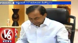 T BJP pressurizing CM KCR to officially announce Telangana Liberation Day on 17 September - V6NEWSTELUGU