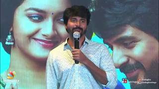 I got connected to that Telugu film as I lost my father then : Siva Karthikeyan - IGTELUGU
