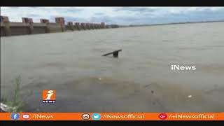 Kaddam Project Water Level Increases With Flood Water | Nirmal | iNews - INEWS