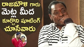 Actor Gundu Hanumantha Rao About Rajamouli | SS Rajamouli Used To Sit On Steps For Amrutham Shooting - TFPC