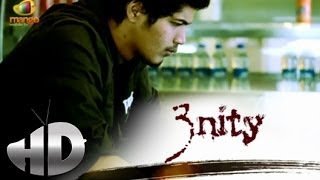 3nity || Thriller Telugu Short Film || Trinity Telugu Short Film - YOUTUBE