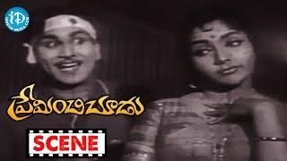 Preminchi Choodu Movie Scenes - Rajasree Goes To Meet ANR || Relangi  || Kanchana - IDREAMMOVIES