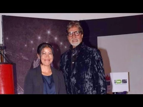 Amitabh Bachchan Launches Mary Kom's Biography