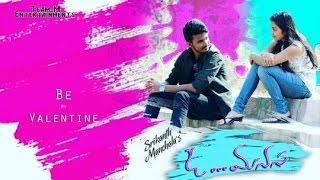 O Manasa Trailer  Sanndep & Sahithi   Telugu Short Film  by SRIKANTH MANCHALA 2017 - YOUTUBE