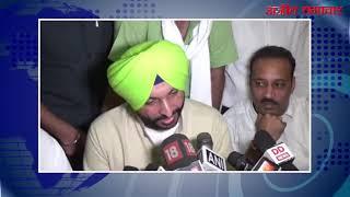 video : लुधियाना : सर्किट हाउस में कांग्रेस द्वारा प्रेसवार्ता का आयोजन