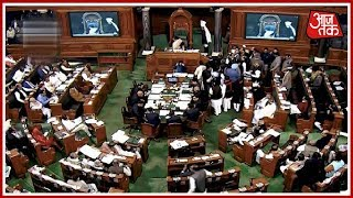 Monsoon Session Of Parliament Begins Today; Cong To Move No Confidence Motion | Khabrein Superfast - AAJTAKTV
