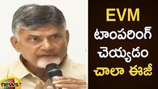 AP CM Chandrababu Comments on EVM Tampering in Telangana | Chandrababu Over TRS Govt | Mango News - MANGONEWS