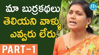 Singer Gantala Venkata Lakshmi Interview Part #1 || Talking Movies With iDream - IDREAMMOVIES