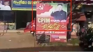 Row erupts after CPI(M) workers use North Korean dictator Kim Jong Un's photo in poster - TIMESOFINDIACHANNEL