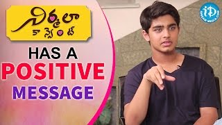 Nirmala Convent Has A Positive Message - Roshan || Talking Movies with iDream - IDREAMMOVIES