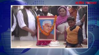 video : लुधियाना : कांग्रेस ने केक काटकर पंडित नेहरू का मनाया जन्मदिवस