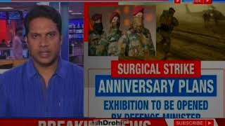 Surgical Strike Day: Congress snipes 'infiltration'; NDA pushes 'hero tribute' - NEWSXLIVE