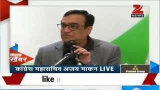 Congress leader Ajay Maken addresses press conference - ZEENEWS